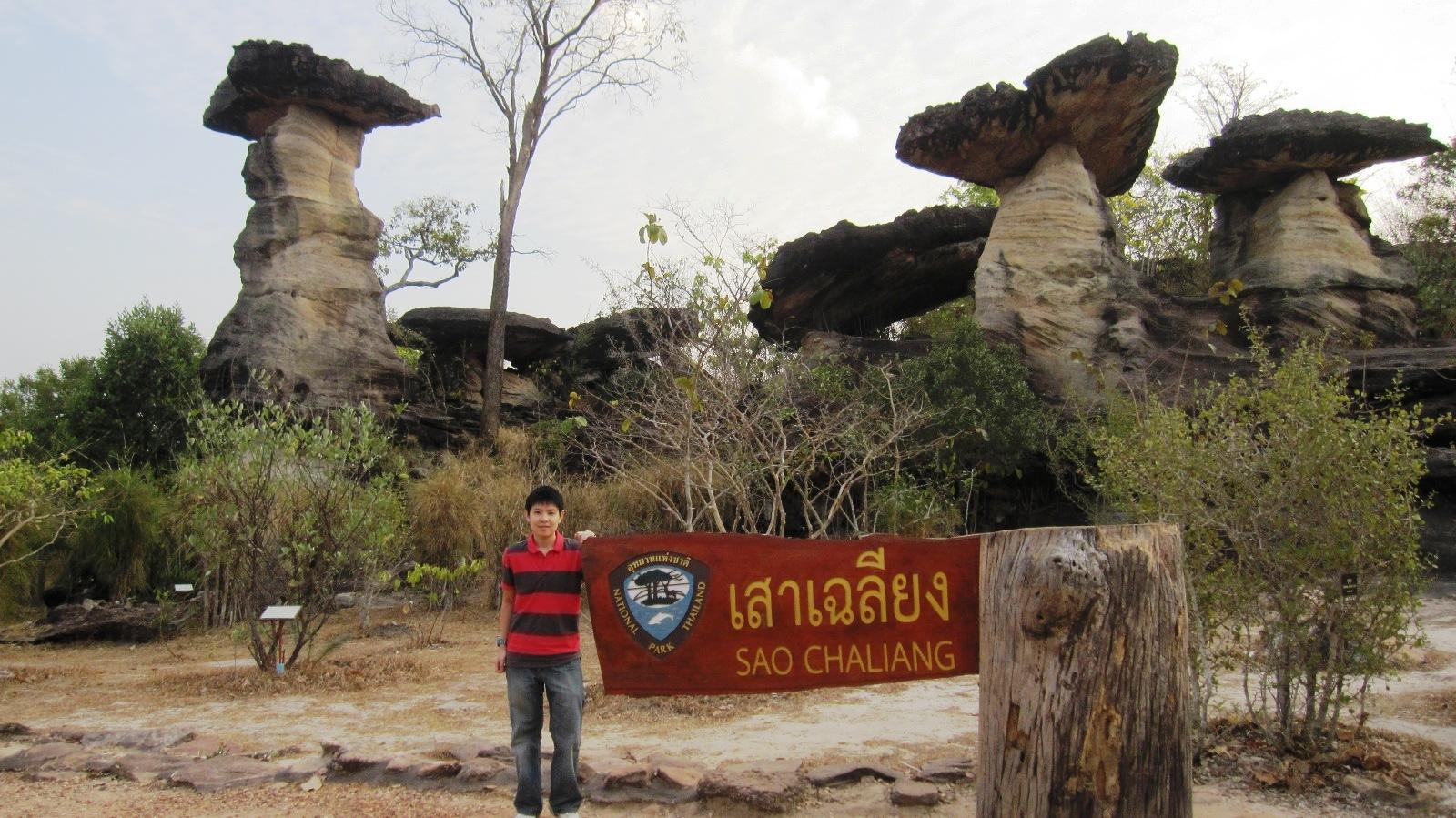 Ubon (130)