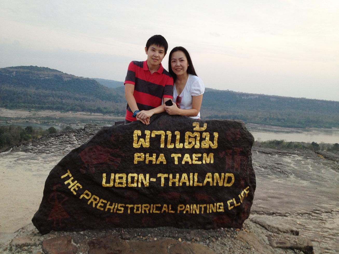 Ubon (152)