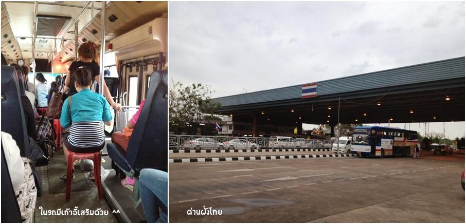เก้าอี้เสริม-ด่านไทย